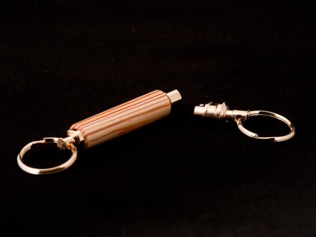 Detachable Key Ring